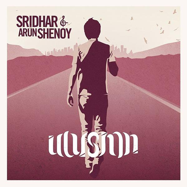Sridhar & Arun Shendy cover